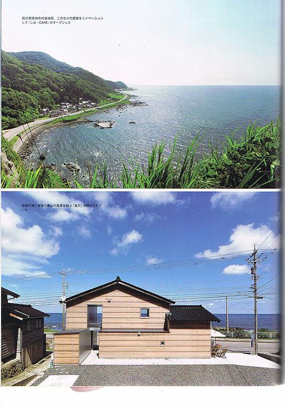 201508jyuutakukenchiku_4