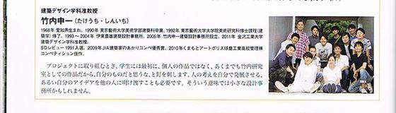 201508jyuutakukenchiku_8
